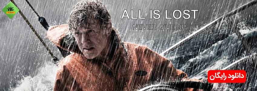 دانلود فیلم انگیزشی All Is Lost