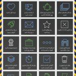 ۴۰ راهکار عملی برای بالا بردن بهره وری